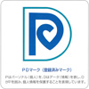 PGマーク